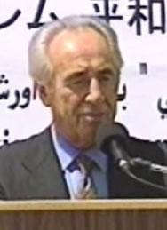 シモン・ペレス首相(当時/現:大統領)