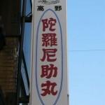 photo_054